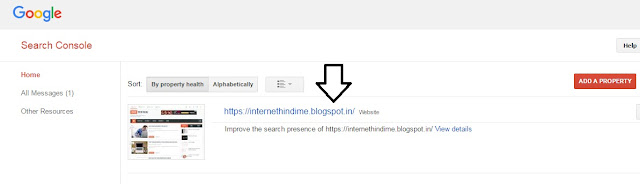 Search Console Par Apna Blog Kaise Add Kare