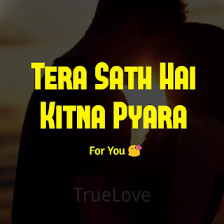 Love Quote DP in Hindi
