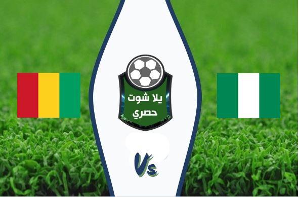 مشاهدة مباراة نيجيريا وغينيا بث مباشر