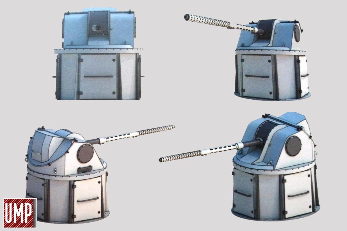 Корабельна артилерійська установка КАУ-30 Ukrainian Military Pages