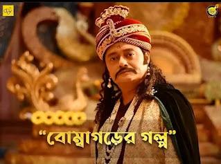 Hobu Chandra Raja Gobu Chandra Mantri Movie Cast, Trailer Review, Release Date