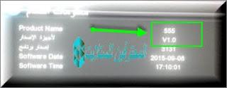 سوفت وير STAR MAGIC 555 فلاشة USB1 معالج GX6605