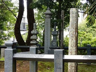 北条時政墓