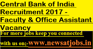 Cbi-jobs-2017-Faculty-Office-Assistant-posts