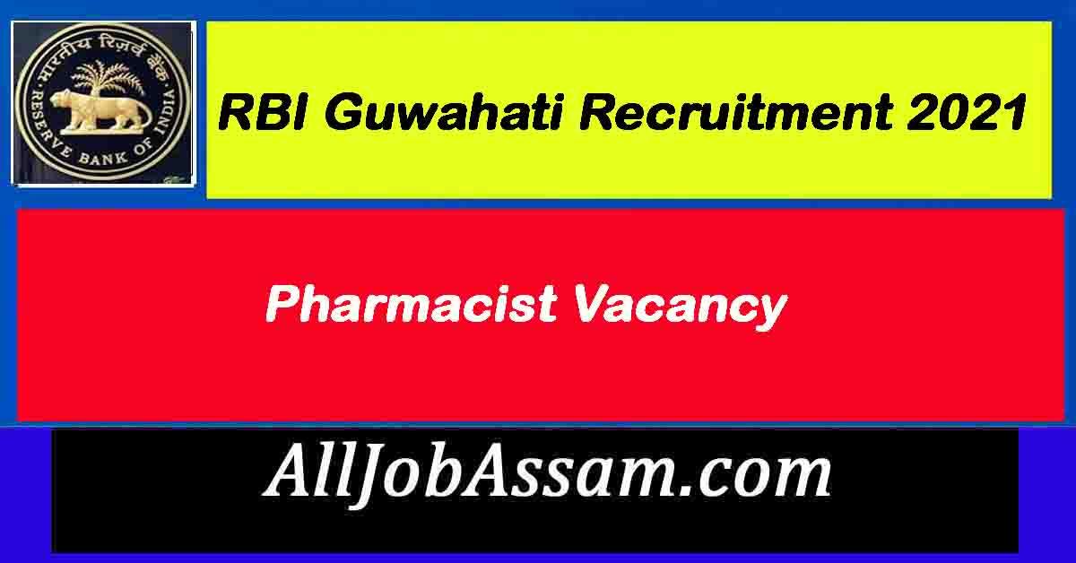 RBI Guwahati Recruitment 2021