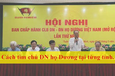 ClB DN-DN họ Dương Việt Nam