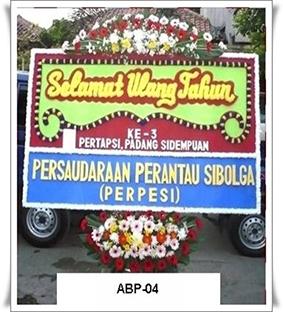 Toko Bunga Rawa Badak 24 Jam di Jakarta Utara