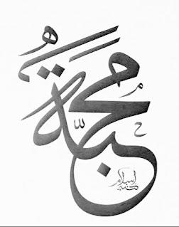 mahabbah, mahabbah adalah, arti mahabbah, doa mahabbah, apa itu mahabbah, mahabbah cinta, mahabbah cream, mahabbah cinta, doa mahabbah, efek mahabbah, contoh mahabbah, amalan mahabbah, mahabbah cream, manfaat mahabbah, rajah pengasihan, doa pengasihan nabi yusuf, pengasihan, doa pengasihan, amalan pengasihan, ilmu pengasihan, rajahan pengasihan, pengasihan putih, ilmu pengasihan jarak jauh
