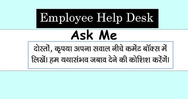 Employee Help Desk