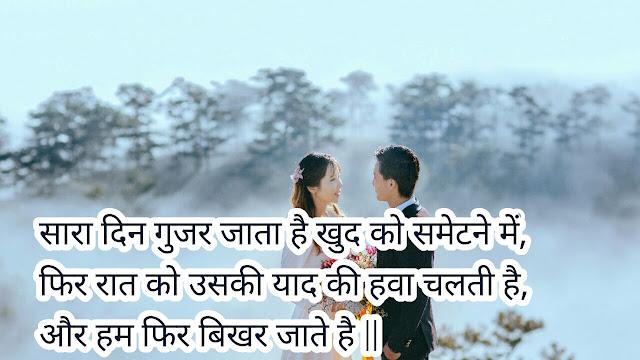 Top 10 + Dil Shayari - New Dil Shayari Hindi - बेस्ट दिल ... -dil