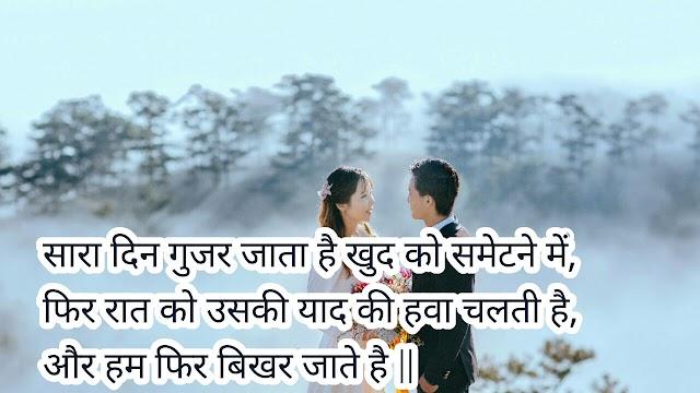Top 10 + Dil Shayari - New Dil Shayari Hindi - बेस्ट दिल