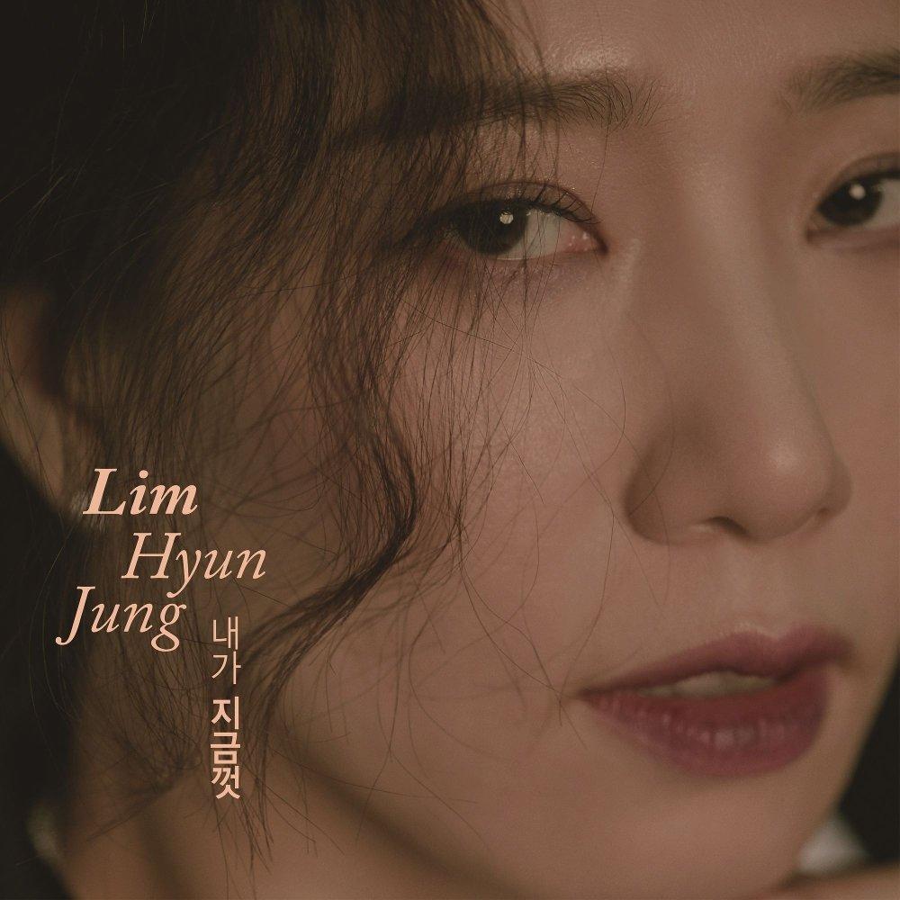 Lim Hyun Jung – So fal, I (Feat.Jhun In Kown) – Single