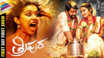 Tripura (2015) Hindi Telugu Tamil Download 480p