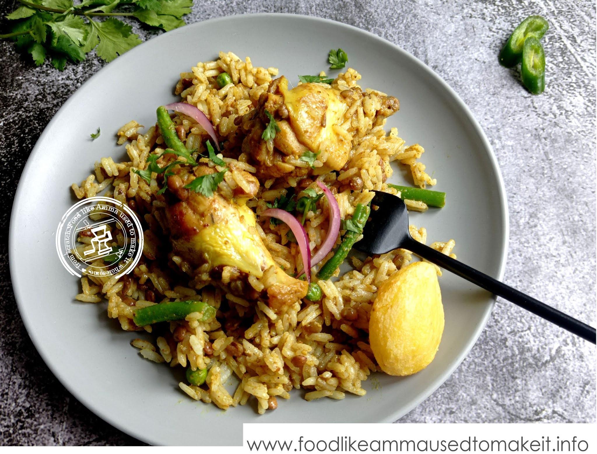 Durban Chicken Biryani Recipe