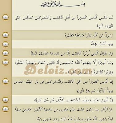 Gambar surat Al-Bayyinah