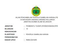 Jawatan Kosong di Jabatan Agama Islam Selangor JAIS