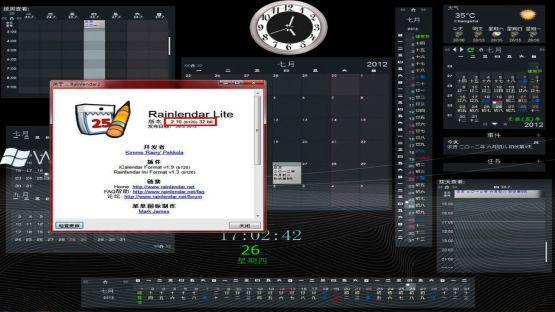 Rainlendar screenshot 4