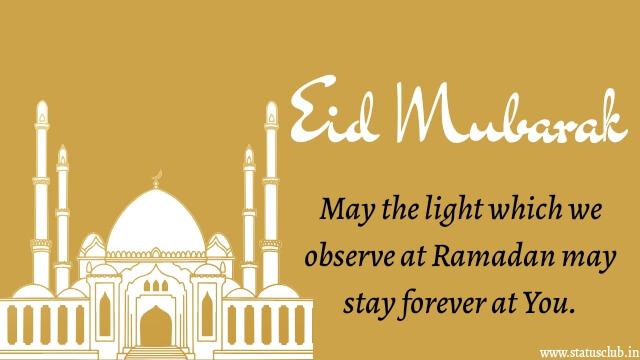 eid-mubarak-wishes-2020-in-english