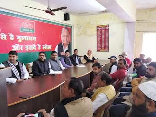 बाराबंकी : सपा की मासिक बैठक को गोप ने किया संबोधित, कहा- 2022 में अखिलेश को बनाना है मुख्यमंत्री