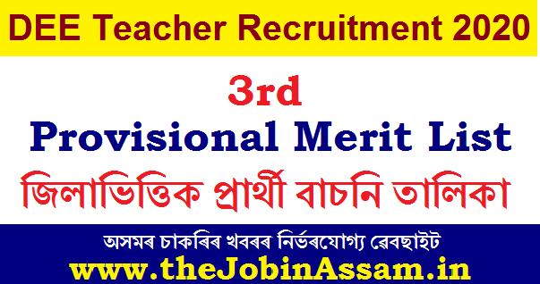 DEE, Assam 3rd Provisional Merit List of LP & UP Teacher 2020: