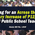 P12,000 Across the Board Salary Increase for Teachers Pushed