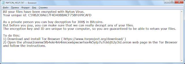 .nytom file virus