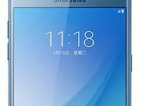 Samsung Galaxy C5 Pro USB Driver Download