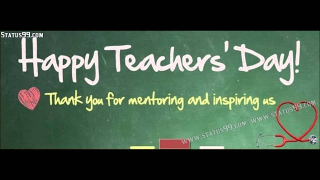 Teachers Day HD images 23