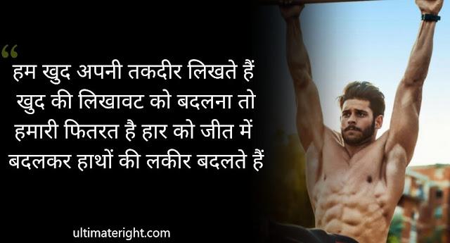 love-status-Shayari-Hindi Quotes Attitude Status