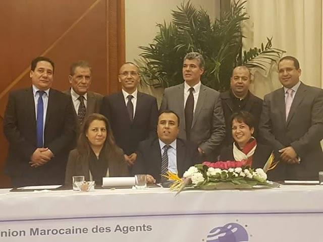 الاتحاد المغربي لوكلاء التأمين يعقد جمعه العام بالبيضاء