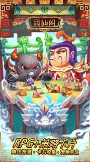Download Game Crazy Gods (CN) APK gratis