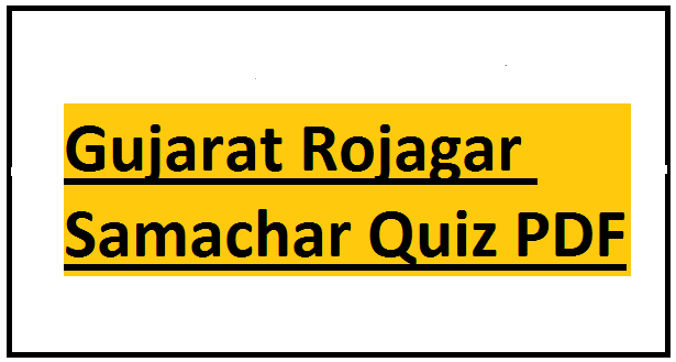 Gujarat Rojagar Samachar Quiz Part : 5