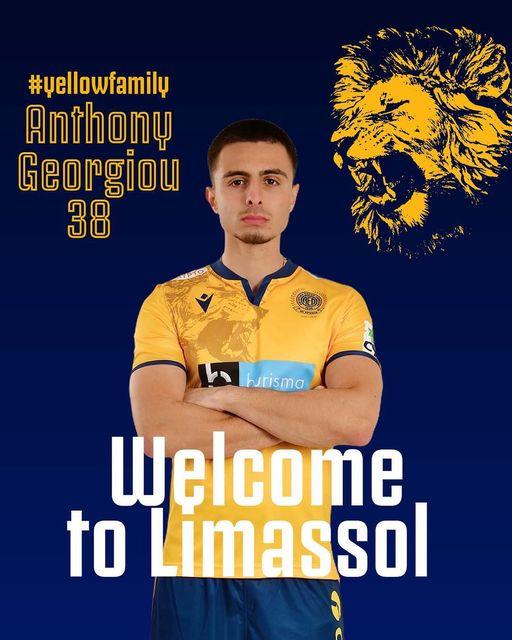 Oficial: AEL Limassol, firma Georgiou