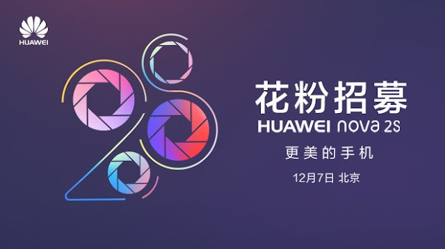 huawei-nova-2s-unveiling-7-december