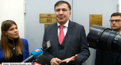 ЦИК зарегистрировала партию Саакашвили