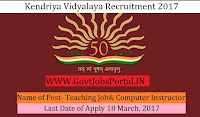 Kendriya Vidyalaya Recruitment 2017-for Teaching Posts