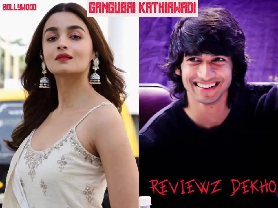 Gangubai Kathiawadi 2020, Bollywood Movie Story, Cast, Trailer & Review | Reviewz Dekho