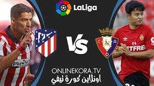 مشاهدة مباراة أتلتيكو مدريد وأوساسونا بث مباشر اليوم 31-10-2020 في الدوري الإسباني