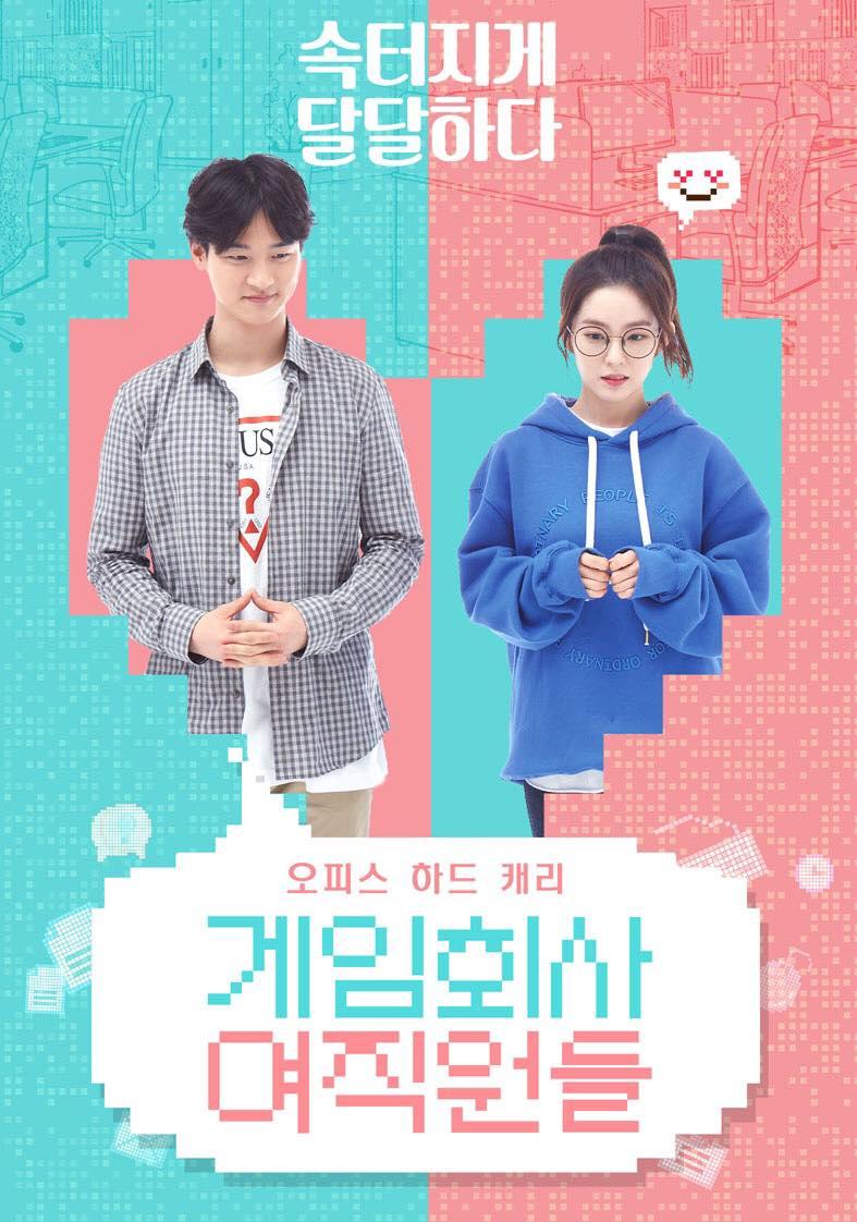 Nonton Film Drama Korea Subtitle Indonesia - Game ...