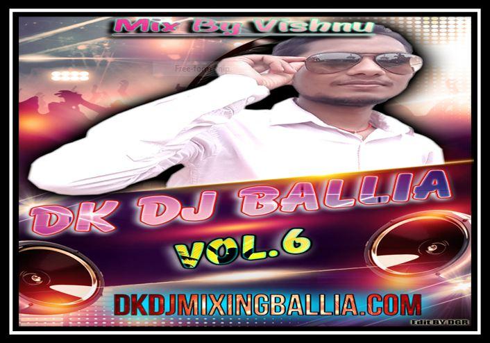 DK DJ MIXING BALLIA {U P} 8546000084W