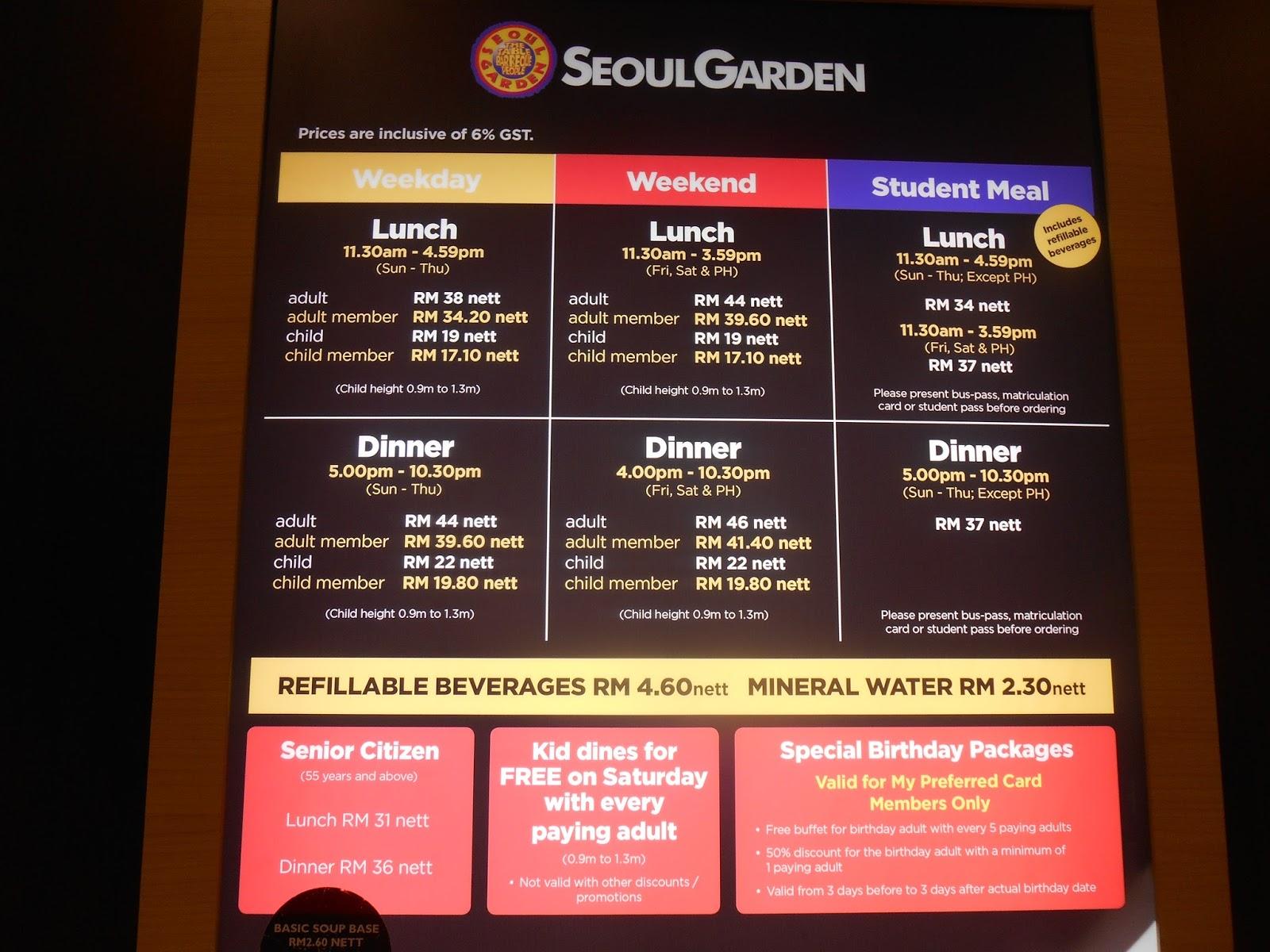 Seoul Garden Dan Ms Bab Korean Food Emporium Aman Central Alor Setar