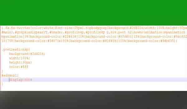 كيفية ضغط ملفات HTML و JavaScript و CSS في Blogger
