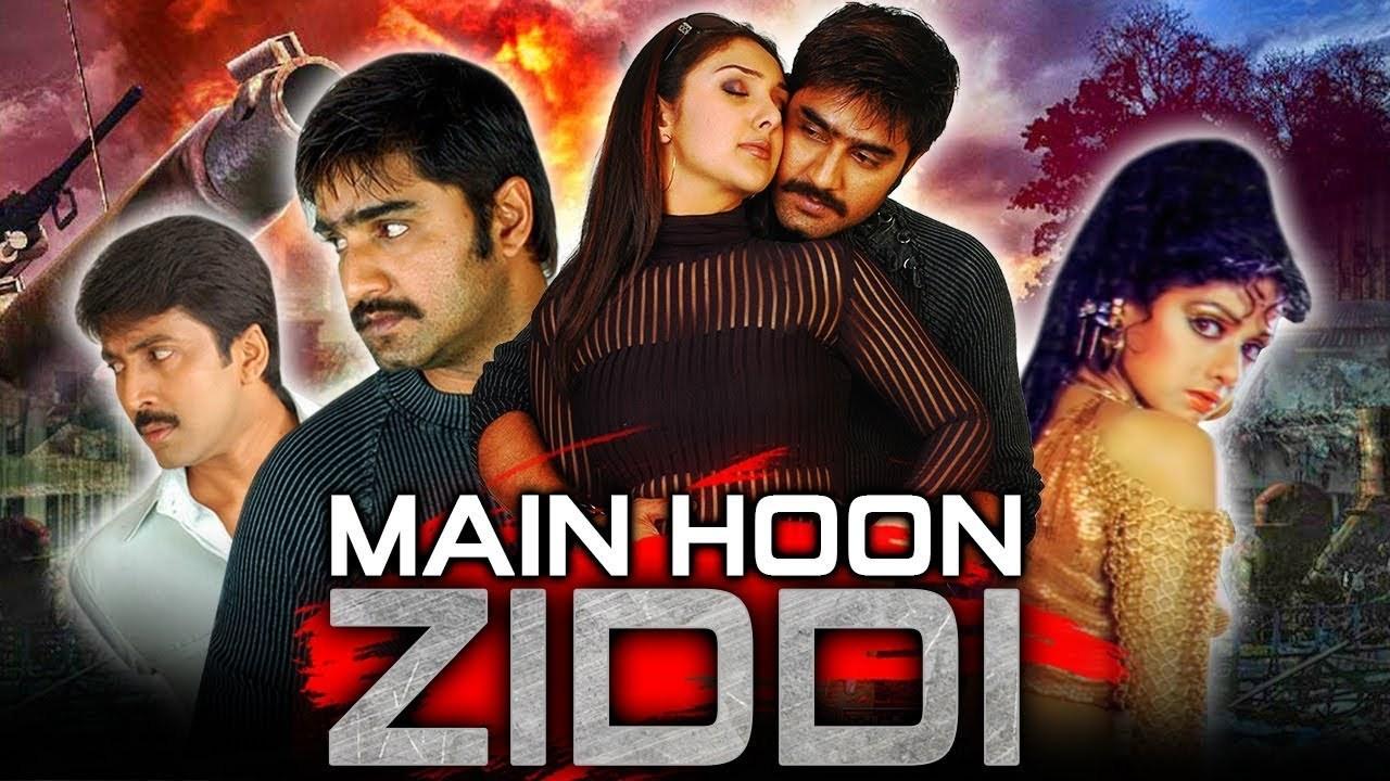 Main Hoon Ziddi (Aadhi Lakshmi) 2019 Hindi Dubbed 300MB HDRip 480p x264