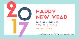 Happy New Year FB 2017 Photo Cards