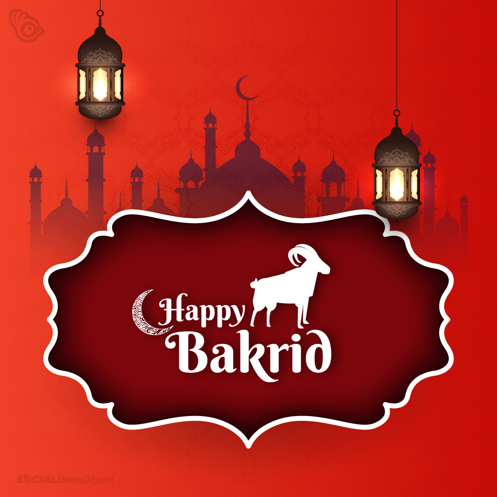 Happy Eid Al Adha 2019 Bakra Eid Mubarak Wishes Images