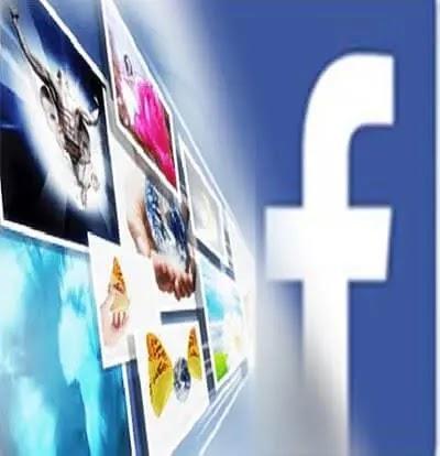 كيفيةاسترجاع المنشورات المحذوفة في فيسبوك