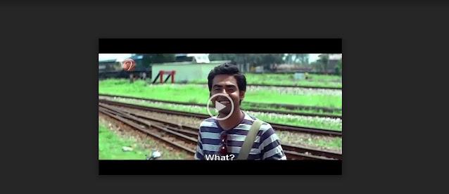 প্রেম আমার ফুল মুভি   Prem Amar (2009) Bengali Full HD Movie Download or Watch
