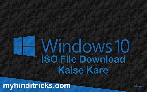 windows-10-latest-iso-file