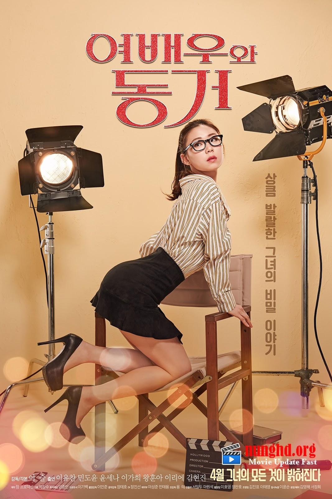[เกาหลี 18+] Live With An Actress (2017) [Soundtrack ไม่มีบรรยายไทย]