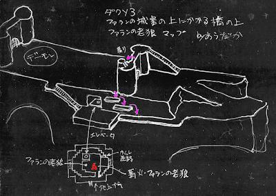 DarkSouls3 ファランの城塞 ファランの老狼 橋の上 攻略 地図 マップ